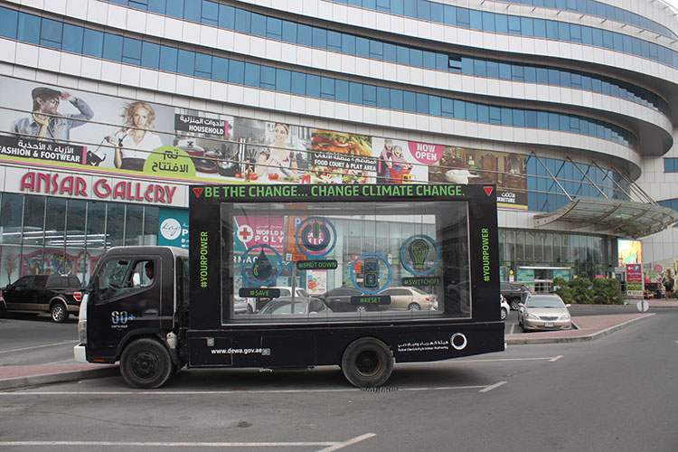 Outdoor media advertising company dubai
