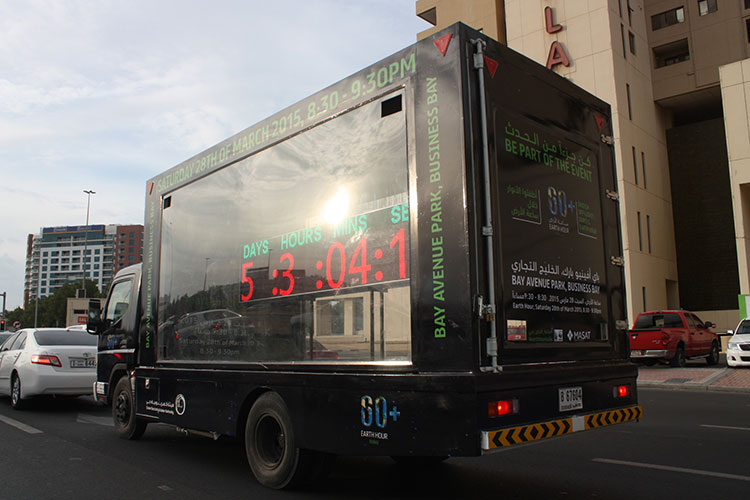 Outdoor Advertising Services Dubai