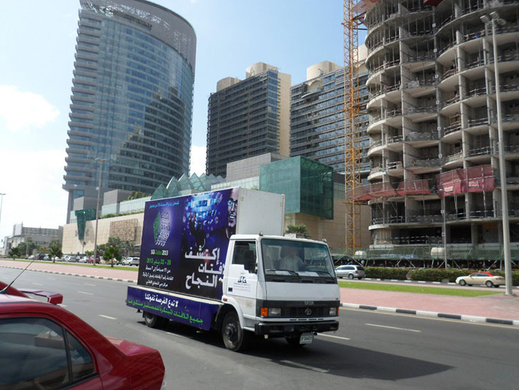 Truck Billboards Advertsing in dubai