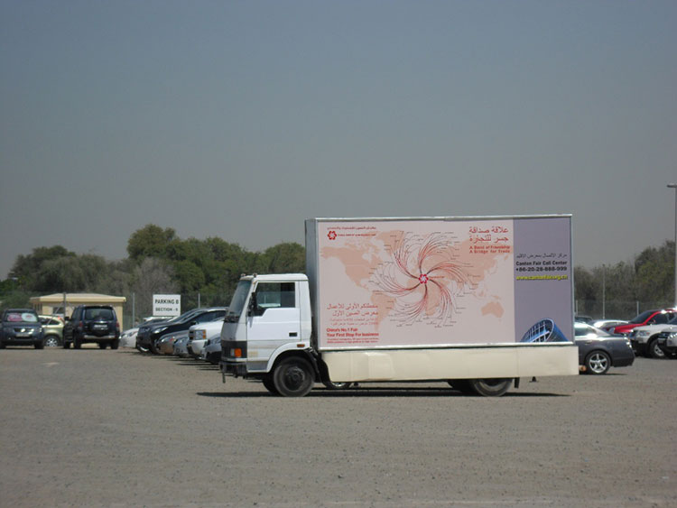 Outdoor Advertising Media Company in Dubai