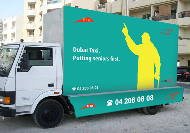 Outdoor Advertising Company UAE