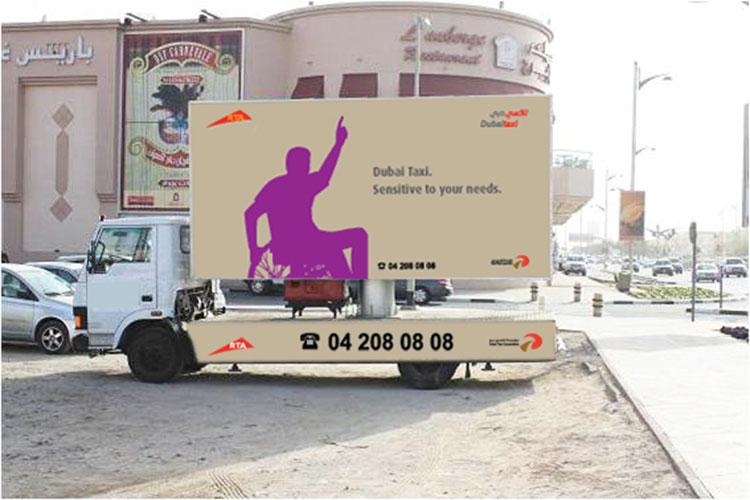 Dubai Outdoor Media Company
