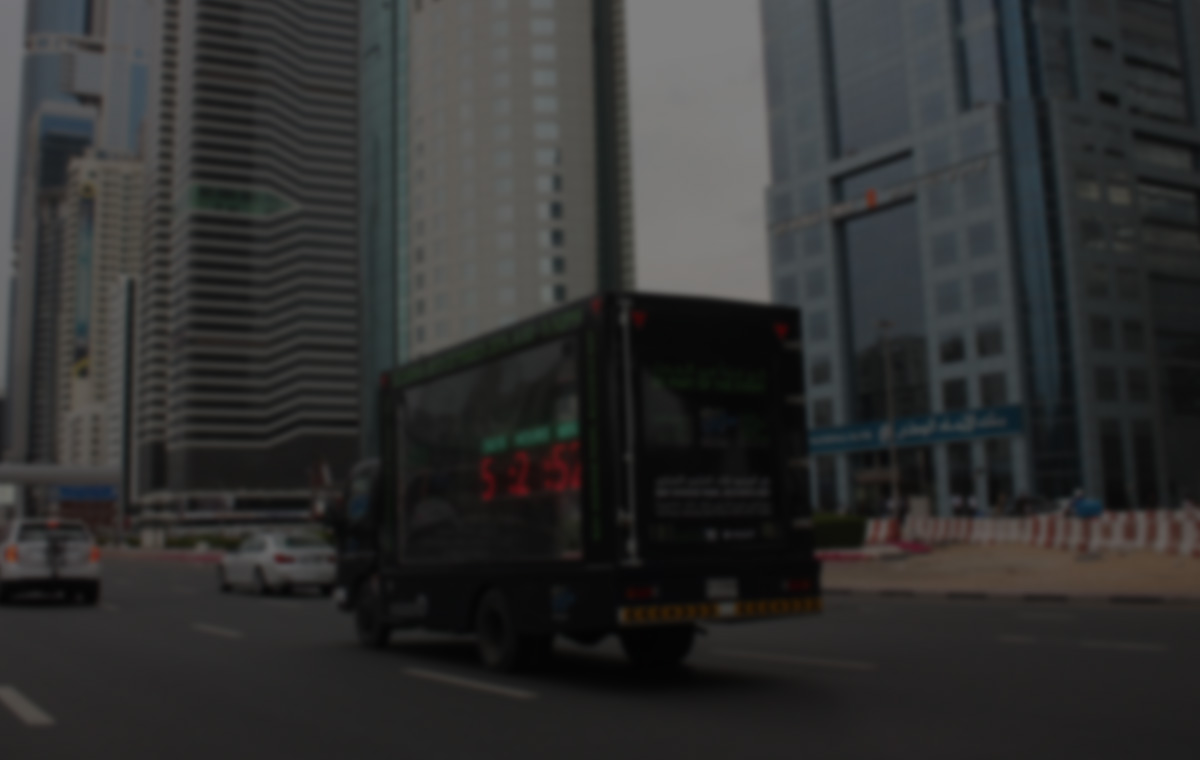 Mobile Billboards Advertising